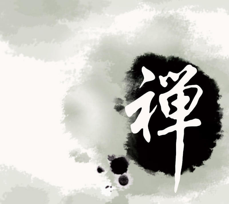 Immagine di un simbolo cinese